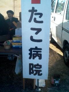 060108_12440001.jpg