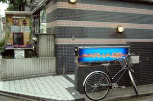 20050710DSC_0090