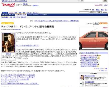 Yahoo_news2_t