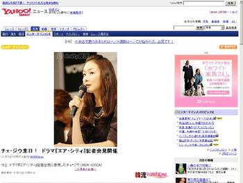 Yahoo_news_t