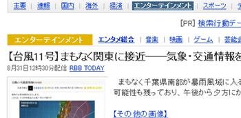 Typhoon02