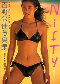 NIFTY_yosinokimika