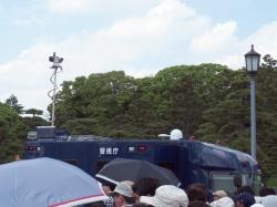 F5040052a