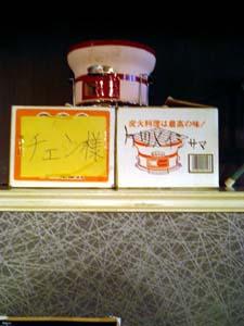 ketsumeishi1