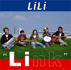 lili_front-jaket-top