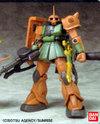 機動戦士ガンダムMSV : MS IN ACTION!フィギュア : MS-06FS ガルマ・ザビ専用ザク 【玩具 バン...