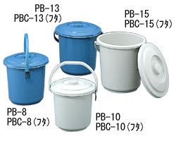 ニフティバケツ(本体) PB-10 ブルー