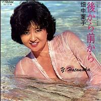 ushirokara_cd