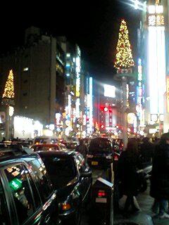 ただいま渋谷