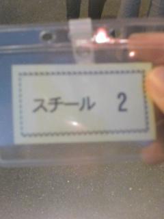 羽田空港で取材待ち