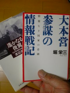 本日買った本