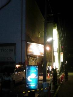 横浜ベイホールライブ終了