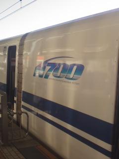これから新幹線に