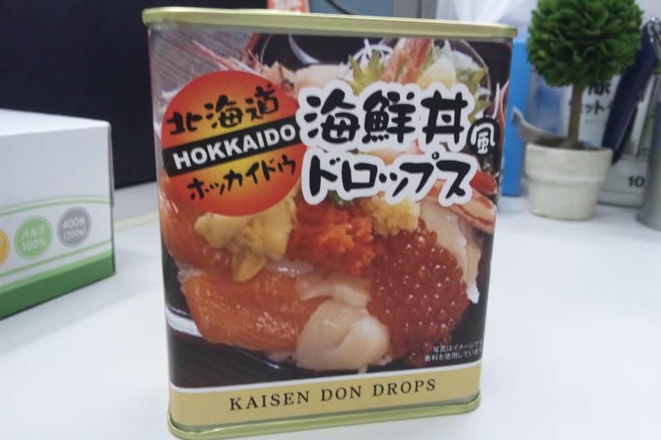 よせばいいのに「海鮮丼風ドロップス」
