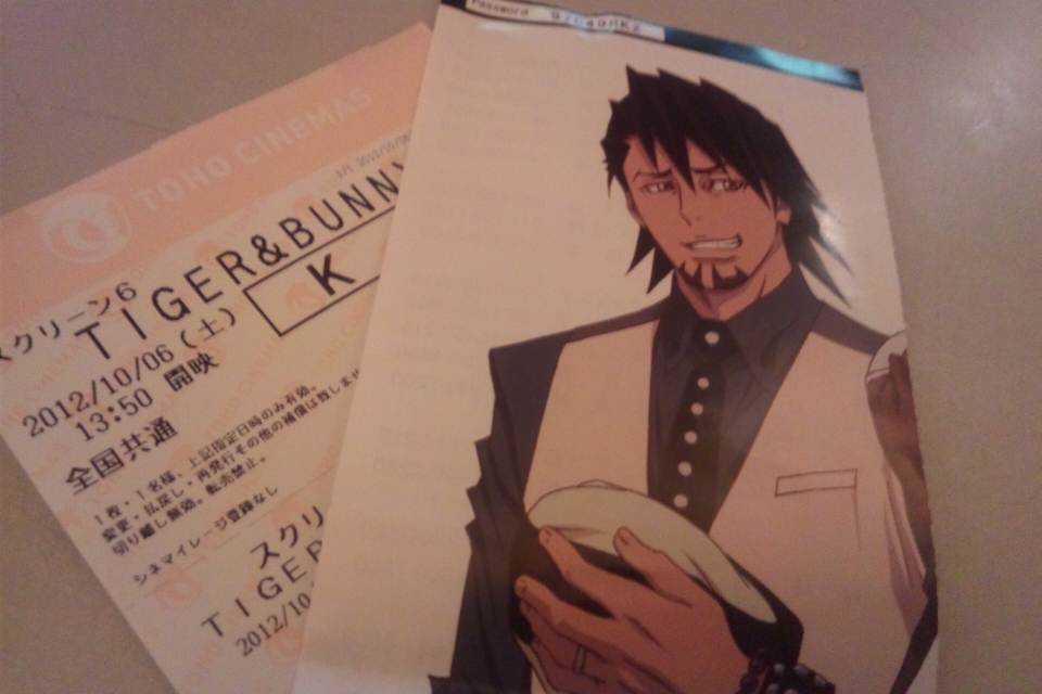 劇場版TIGER&BUNNY - The Beginning t